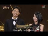 IU • Lee Ji Eun • 아이유 and ЛИ ДЖУН КИ / LEE JUN KI / LEE JOON GI / 이준기