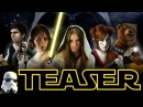 Star Wars - Imperial March (TEASER)