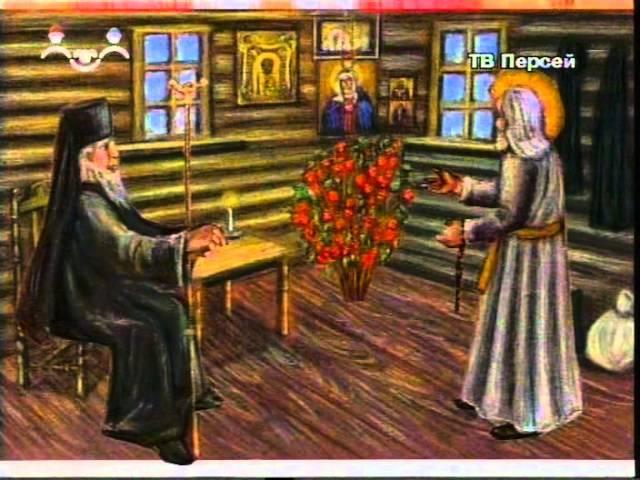 Случай из жизни преподобного Серафима Саровского