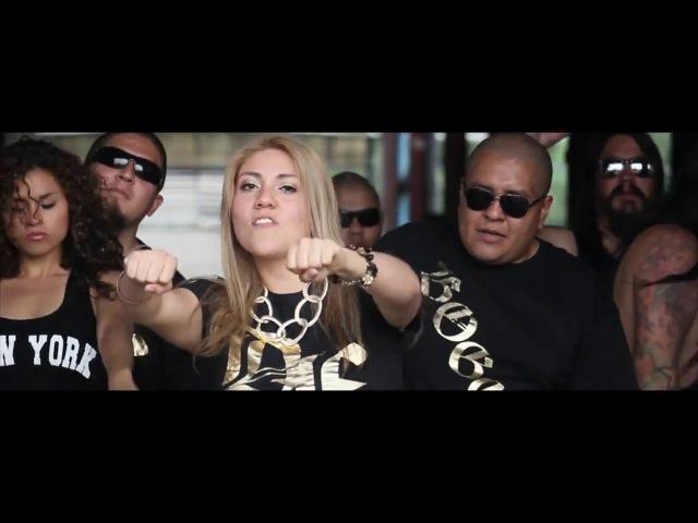 La calle lo envolvió El Santisimo Barrio - Fenix Familia - Mexdownerz - Pegajoso Records