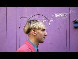 Человек-киборг Нил Харбиссон постоянно слышит цвет через антенну вголове