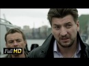 КРУТОЙ БОЕВИК ОПАСНАЯ ЛОВУШКА Русский боевик , фильмы про криминал
