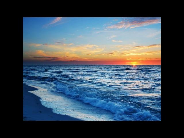 Звуки природы. Шум моря. Волны. Релакс. Медитация. Музыка природы. Успокаивающие звуки моря.
