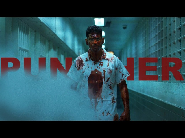 Фрэнк Касл | The Punisher