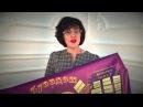 Промо видео трансформационной игры Купидон.