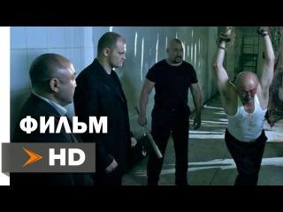 ЛАВЭ Полный Фильм (2009) - Казахстан, Боевик HD