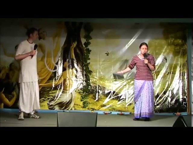 Спектакль Волшебник изумрудного города Бхакти Врикш (Вайшнавский КВН Женя не ешь шоколад 2)