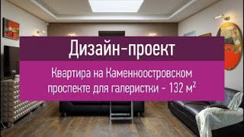 Готовый замысел квартиры на галеристки - 032 кв.м. Варианты перепланировки кварти ...