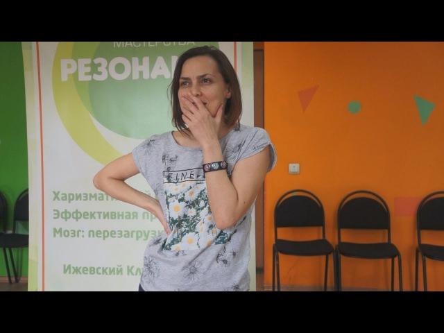 Елена Дурова Наука побеждать Лес 2 4 июня 2017 Ижевск