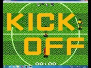 J.League Soccer - Dream Eleven (Sega Game Gear) (By Sting)