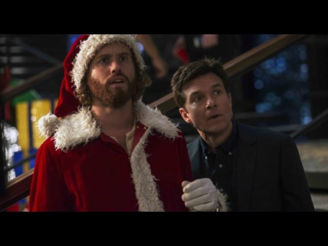 Новогодний корпоратив / Office Christmas Party (2016) (Озвученный трейлер)