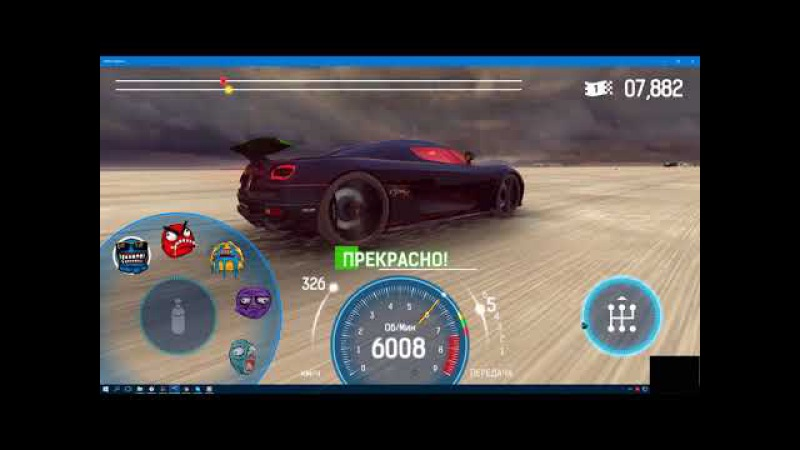 AGERA R Nitro CCX VS Merscedes SL65 AMG Black Series Nation ONLINE