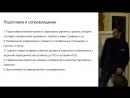 Ярослав Логинов. Проведение ICO