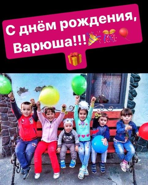 Фото №456239246 со страницы Жени Пряхиной