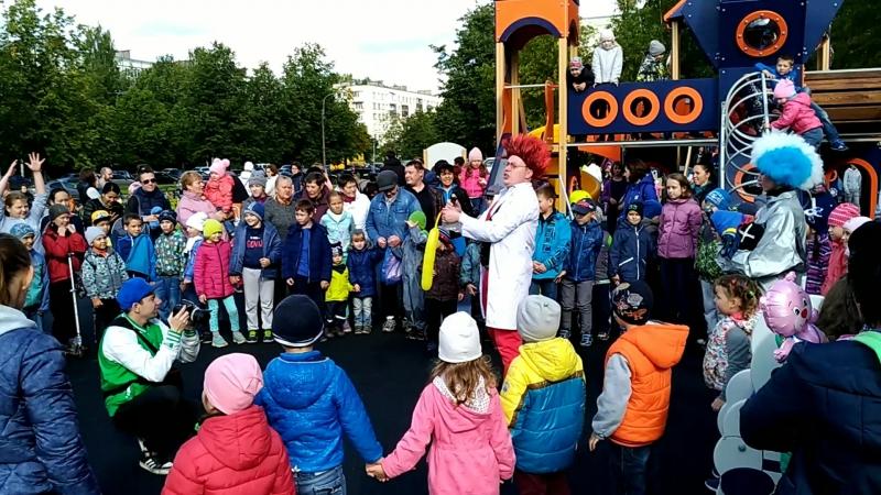 7. Прогулка на празднике открытия детской площадки на Науки 44 (17.09.2017)