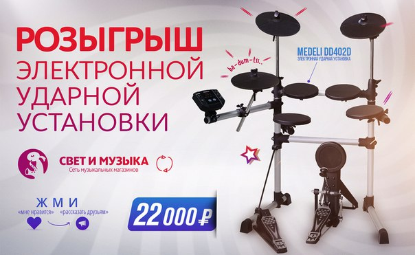 Фото №456287551 со страницы Имрана Кадырова