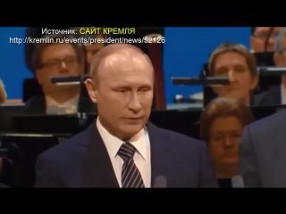 Конфуз. Путин не попал в фонограмму