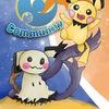 Pokemon - Gotta Catch 'Em All! ☀☾ Покемоны