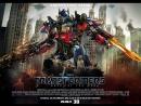 Трансформеры 3:Тёмная сторона луны (2011) | Смотреть полный фильм | Transformers:Dark of the Moon