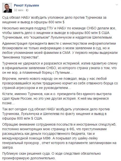 """Трепак о критике Петренко в адрес НАПК: """"По сути он утверждает, что проведенный с большой помпой конкурс - это фарс!"""" - Цензор.НЕТ 52"""