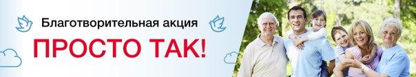 13 апреля является в России Днем мецената и благотворителя, прославляю