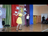 Танцуют ВСЕ 2017. Вульферт Светлана Николаевна  Ковалёв Назар