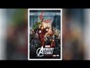 Мстители (2012)   The Avengers