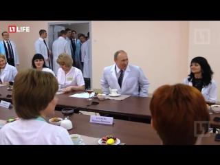 Владимир Путин посетил перинатальный центр и побеседовал с врачами прямая трансляция