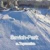 Savich-Park (Гірськолижний комплекс м.Тернопіль)