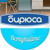 """Красноярский завод холодильников """"Бирюса"""""""