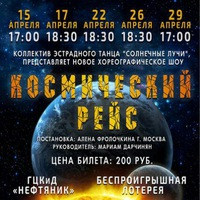 Анкета Екатерина Иванова