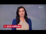 Харквський бабак Тимко навщував укранцям ранню весну