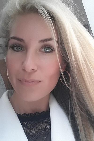 Анастасия Харина