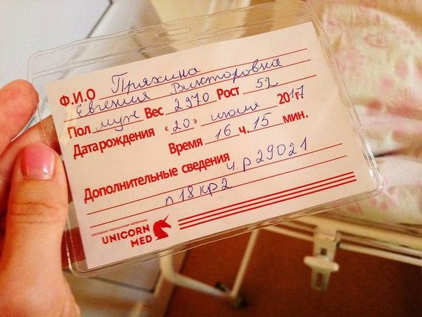 Фото №456239247 со страницы Жени Пряхиной