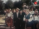 В один прекрасный день (1955)