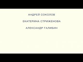 Трейлер Белый мавр, или Интимные истории о моих соседях (2012) - SomeFilm.ru