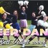 leto! танцевальный клуб школа танцев Зеленоград