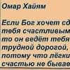 Рашида Абсаламова