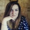 Бизнес по-женски - Наталья Щелокова