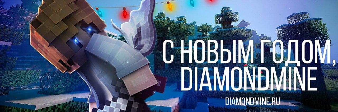 Отличный проект серверов в Minecraft: Pocket Edition на версию 1.0.0!