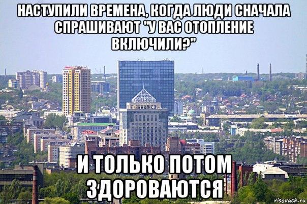 https://cs7054.vk.me/c837538/v837538577/89eb/erXI8FRo5fs.jpg