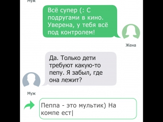 мурманск знакомства send message