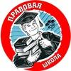Правовая школа ННГУ им. Лобачевского