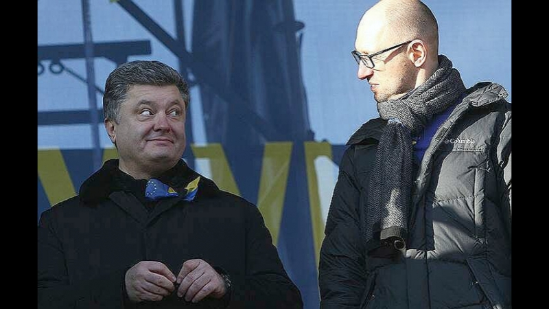 Чому в українській політиці, зрад більше ніж перемог