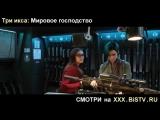 Смотреть три икса 3 2017,Ххх мировое господство саундтрек,Скачать фильмы три ххх,3 икса мировое господство смотреть онлайн беспл