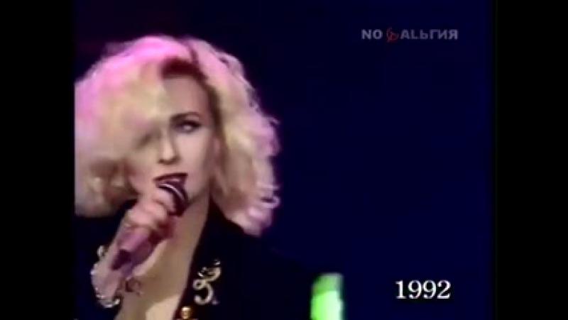 Татьяна Овсиенко Красивая девчонка Хит парад Останкино 1992 год xvid