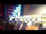 Катя Клеп на IT форуме