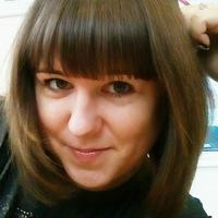 Юлия Липатова