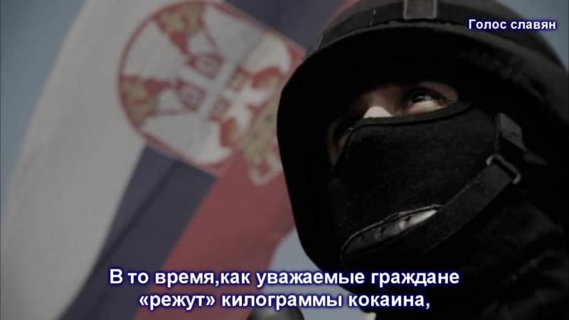 Сербский Синдикат - Welcome to Србиjа