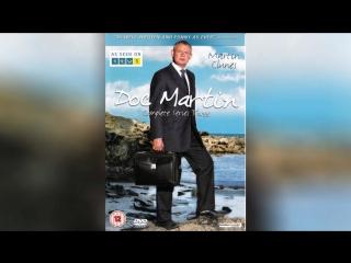 Доктор Мартин (2004